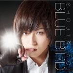 Aoi Shouta – Blue Bird (ブルーバード) [Mini Album]