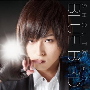 Aoi Shouta – Blue Bird (ブルーバード) [Mini Album]