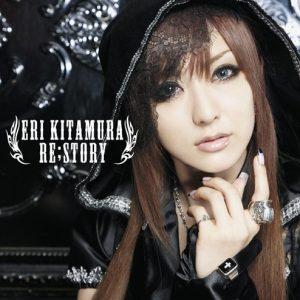 Eri Kitamura – RE;STORY [Album]
