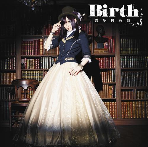 Eri Kitamura - Birth