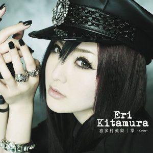 Eri Kitamura – Tenohira -Show- (掌-show-; Palm) [Single]