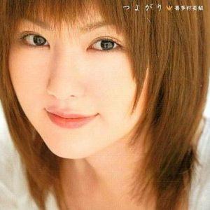 Eri Kitamura – Tsuyogari (つよがり; Strength) [Single]