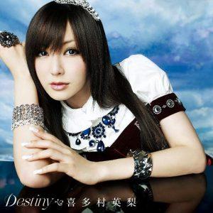Eri Kitamura - Destiny