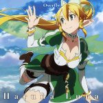 "[Single] Luna Haruna – Overfly ""Sword Art Online"" 2nd Ending Theme [MP3/320K/RAR][2012.11.28]"