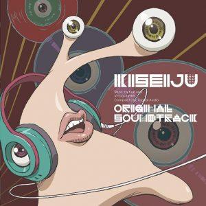 Parasyte Kiseijuu Sei no Kakuritsu Original Soundtrack