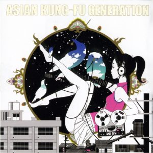 ASIAN KUNG-FU GENERATION - Sol-Fa (ソルファ)