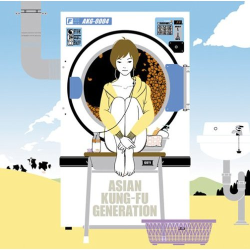 ASIAN KUNG-FU GENERATION - Feedback File (フィードバックファイル)