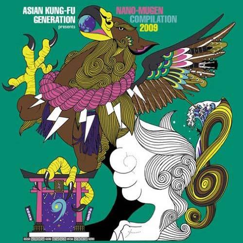 ASIAN KUNG-FU GENERATION - ASIAN KUNG-FU GENERATION presents NANO-MUGEN COMPILATION 2009