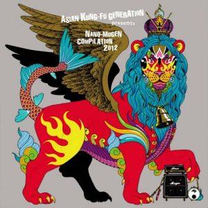 ASIAN KUNG-FU GENERATION - ASIAN KUNG-FU GENERATION presents NANO-MUGEN COMPILATION 2012