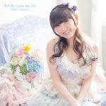 Yukari Tamura – Anone Love me Do [Single]