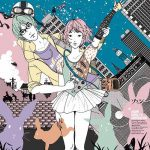 [Single] ASIAN KUNG-FU GENERATION – Solanin [MP3/320K/RAR][2010.03.31]