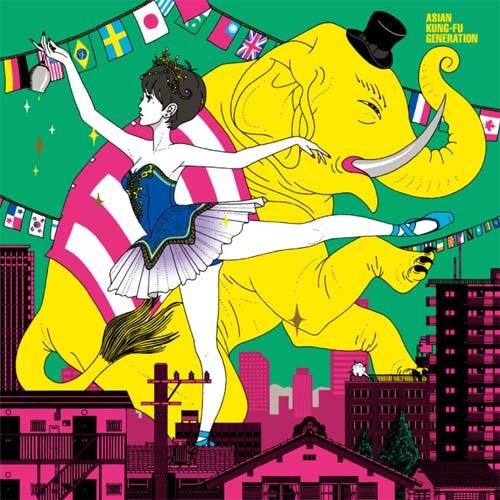 ASIAN KUNG-FU GENERATION - Kakato de Ai wo Uchinarase (踵で愛を打ちならせ)