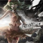 zakooon – Another [Album]