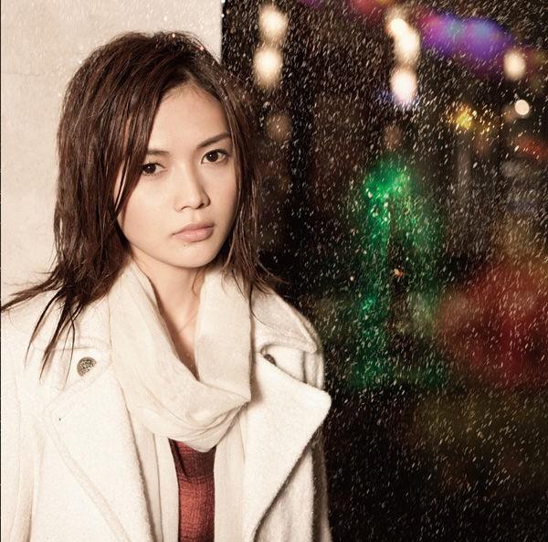 YUI - Rain