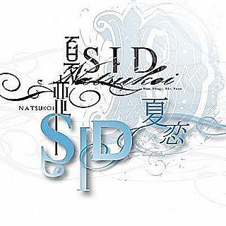 SID - Natsu Koi (夏恋)