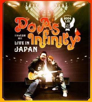 Do As Infinity - Do As Infinity LIVE IN JAPAN