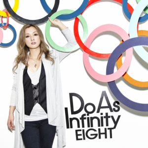 Do As Infinity - EIGHT