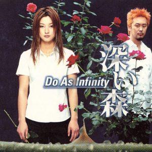 Do As Infinity - Fukai Mori (深い森; Deep Forest)