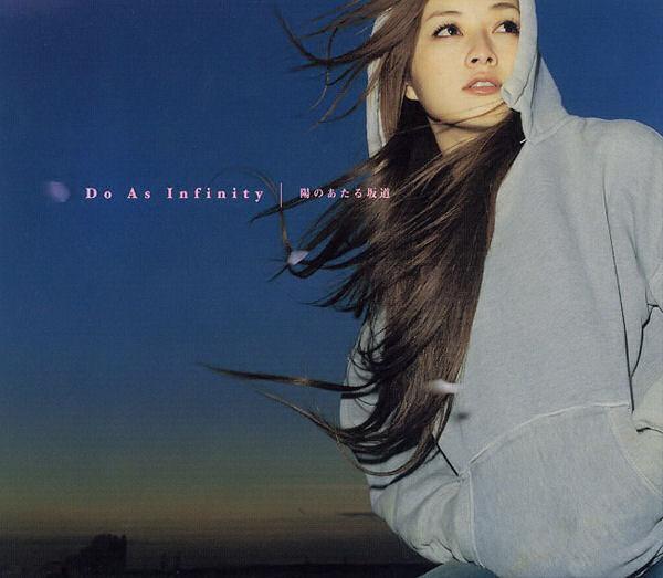 Do As Infinity - Hi no Ataru Sakamichi (陽のあたる坂道; Sun-Lit Hill)
