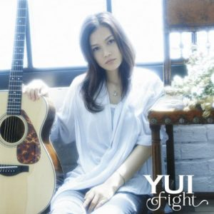 YUI - fight