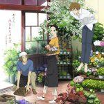 """[Single] Aimer – Anata ni Deawa Nakereba ~Kasetsu Toka~/Hoshikuzu Venus """"Natsuyuki Rendezvous"""" Ending Theme [MP3/320K/ZIP][2012.08.15]"""