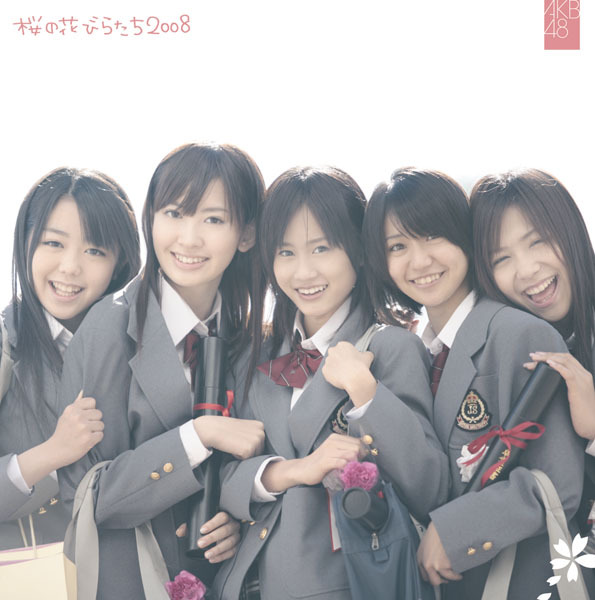 AKB48 - Sakura no Hanabiratachi 2008 (桜の花びらたち2008; Cherry Blossom Petals 2008)