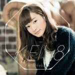 [Album] Kei Takebuchi – KEI's 8 [MP3/320K/ZIP][2014.03.05]