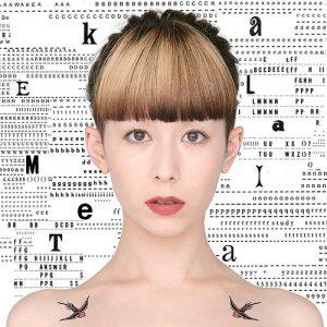 Kaela Kimura - MIETA