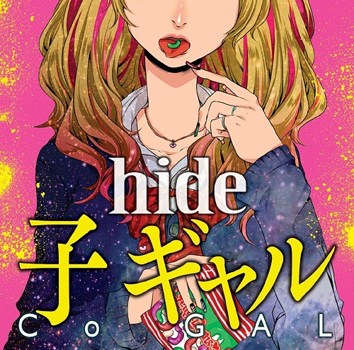 hide - Co Gal