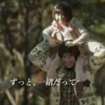 [PV] Ikimonogakari – Aruite Ikou [BD][720p][x264][FLAC][2011.11.23]