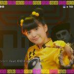 9nine – Iiaru! Kyonshi feat. Haohao! Kyonshi Girl [720p] [PV]