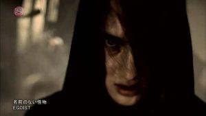 [PV] EGOIST – Namae no nai Kaibutsu [HDTV][720p][x264][AAC][2012.12.05]