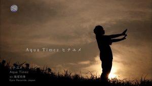 Aqua Timez – Hinayume (ヒナユメ) [720p] [PV]