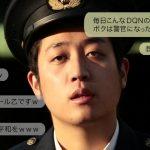 OKAMOTO'S – HEADHUNT [720p] [PV]
