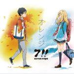 """[Single] 7!! (Seven Oops) – Orange """"Shigatsu wa Kimi no Uso"""" 2nd Ending Theme [MP3/320K/ZIP][2015.02.11]"""