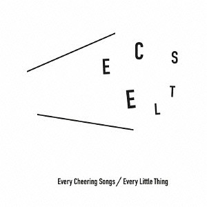 Every Little Thing – Every Cheering Songs [Album]