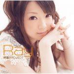 "[Single] Ray – Rakuen PROJECT ""To LOVE-Ru Darkness"" Opening Theme [MP3/320K/RAR][2012.10.24]"