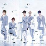 Da-iCE – Mou Ichido Dake [Single]