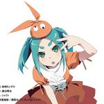 "[Single] ClariS – Border ""Tsukimonogatari"" Ending Theme [MP3/320K/ZIP][2015.01.07]"