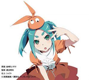 "[Single] ClariS – Border ""Tsukimonogatari"" Ending Theme [MP3/320K/ZIP][2015.01.07]"