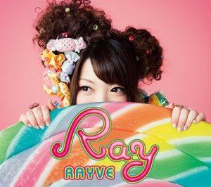 [Album] RAY – RAYVE [MP3/320K/RAR][2013.06.05]