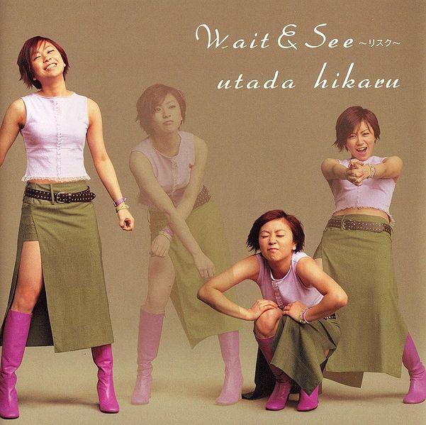 Oricon Flashback: 2000 Year End Chart