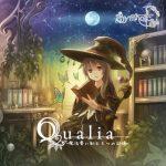 Qualia – Mahousho ni Kizamu 5tsu no Kioku [Album]