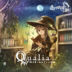 Qualia - Mahousho ni Kizamu 5tsu no Kioku