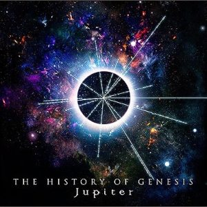 Jupiter - The History Of Genesis
