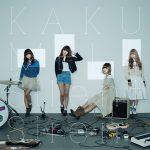 SILENT SIREN – KAKUMEI [Single]