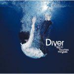 "[Single] NICO Touches the Walls – Diver ""Naruto Shippuden"" 8th Opening Theme [MP3/320K/ZIP][2011.01.12]"