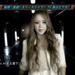 [PV] Namie Amuro feat. AI & Anna Tsuchiya – Wonder Woman [HDTV][720p][x264][AAC][2011.04.27]