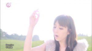 Aya Hirano – Promise [720p] [PV]