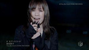 Atsuko Maeda – Seventh Chord (セブンスコード) [720p] [PV]